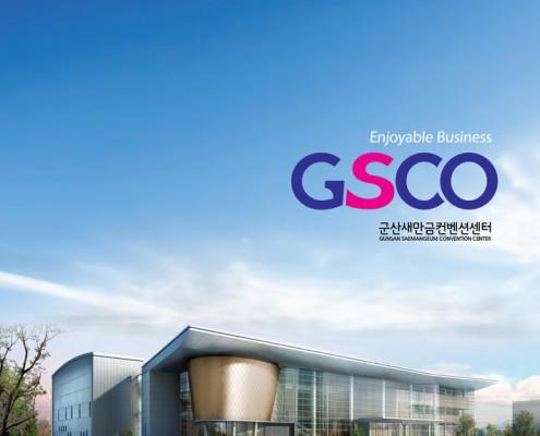 gsco_bro_kr
