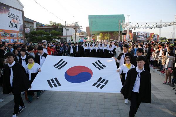 군산 시간여행축제(10월)
