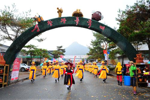 순창 장류축제(10월, 11월)